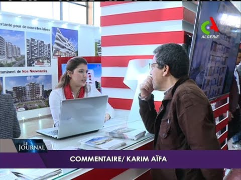 Le Batimatec 2018 inauguré à la Safex, près de 1.000 participants- Canal Algérie.