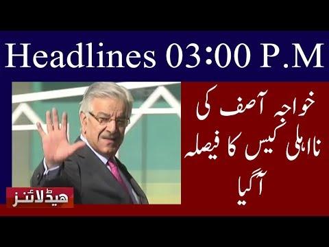 News Headlines | 03:00 P.M | 26 April 2018 | Neo News