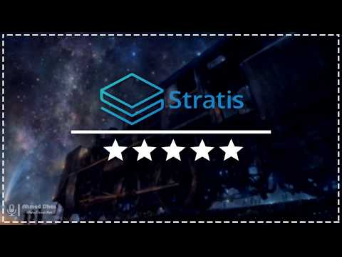 ماهي عملة ستراتيس What is Stratis