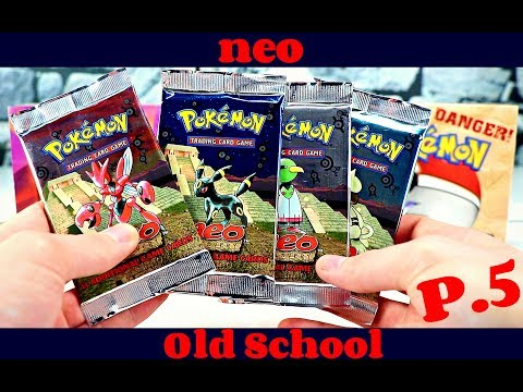 NEO DISCOVERY från 2001 || Old School Öppning med P.5 || (GALEN VIDEO)