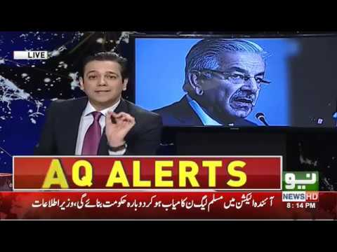 At Q Ahmed Quraishi   27 April 2018   Neo News HD