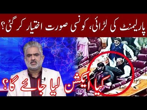 Live With Nasrullah Malik | 27 April 2018 | Neo News