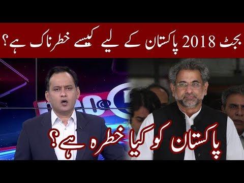 Neo @ 5 | Budget 2018 – 19 And Pakistan Future | 28 April 2018 | Neo News