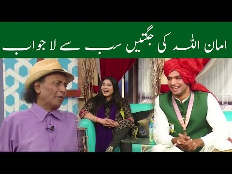 Sawa Teen | Comedy Show | 28 April 2018 | Neo News