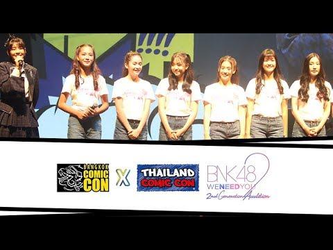 บรรยากาศคอนเสิร์ต BNK48 พร้อมรุ่น 2 และ MV RIVER ในงาน BCC x TCC แบบใกล้ชิด!!