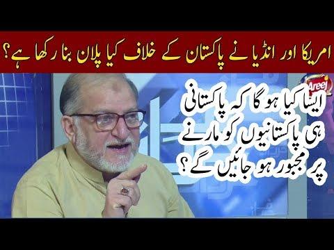 Orya Maqbool Jan Exposed America And India Plan | Harf E Raz | Neo News