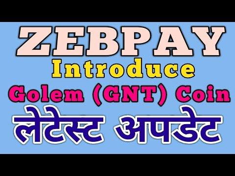 Zebpay launch Golem(GNT) कॉइन ।। ट्रेडिंग स्टार्ट जल्द ही ।। Digital Nizam Digitalnizam