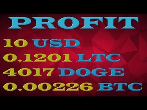 PROFIT – 10 USD | 0.00226 BTC | 0.1201 LTC | 4017 DOGE