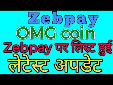 Zebpay पर OMG कॉइन लिस्ट हुई।। ज़ेबपे की लेटेस्ट अपडेट ।। Digital Nizam ।। Digitalnizam