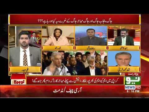 Shah Mehmood Quraishi condemn attack on Ahsan Iqbal | Neo News