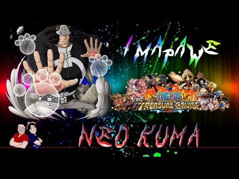 Neo Kuma Raid 60 stamina (Slasher, Shooter, Cerebral ver.) [OPTC ITA]