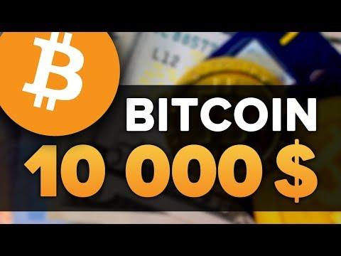 БИТКОИН ЗА 10 000 $, БУМАЖНАЯ CARDANO И ВЗРЫВ ONTOLOGY