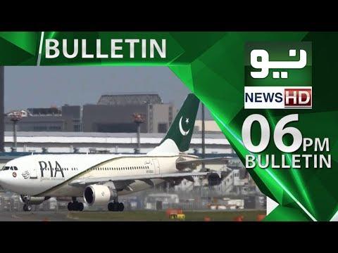News Bulletin   06:00 PM – 08 May 2018   Neo News HD