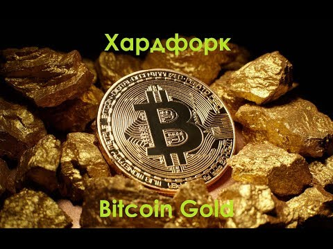 Хардфорк Bitcoin Gold (BTG). ASIC Z9 mini умрёт?