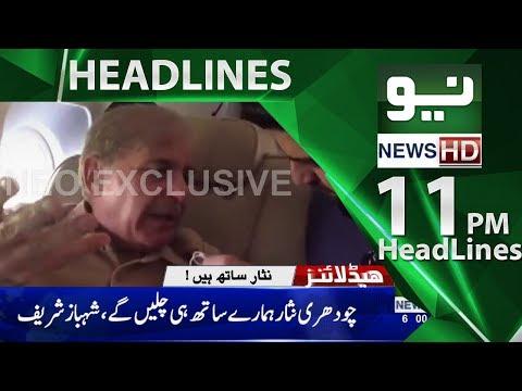 News Headlines – 11:00 PM   10 May 2018   Neo News