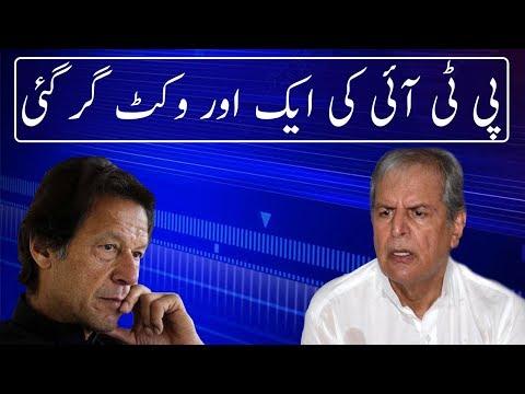Why Javed Hashmi Leave PTI   Neo News