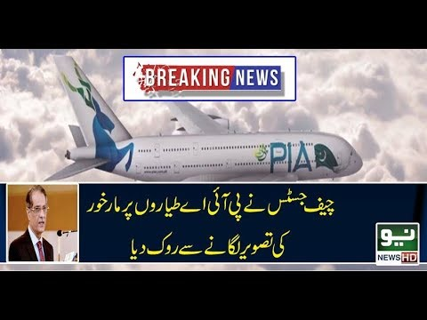 "SC temporarily bars PIA from using ""Markhor"" logo on planes 