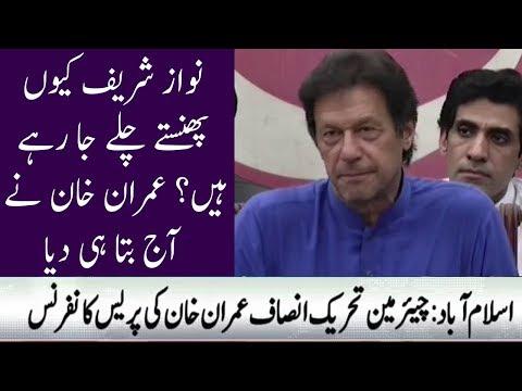 Imran khan Press Conference | 14 May 2018 | Neo News