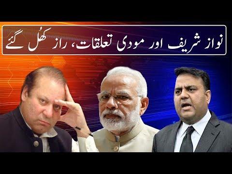 Fawad Chaudhry Expose Nawaz And Modi Agenda | Neo News