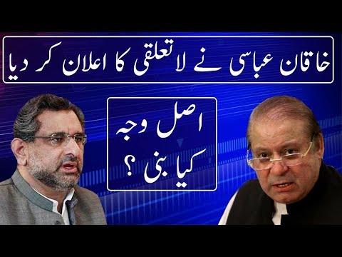 Why Khakan Abbasi Take That Decision ? Neo News