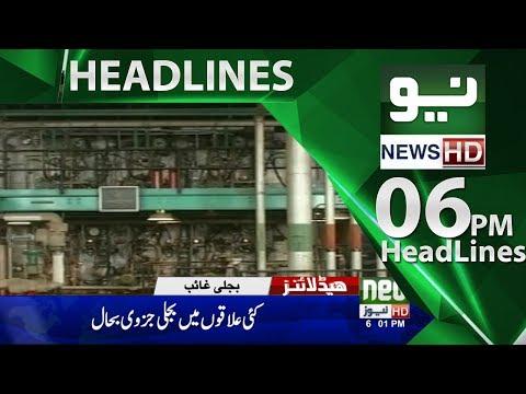 News Headlines – 06:00 PM | 16 May 2018 | Neo News