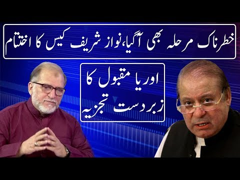Harf E Raaz With Orya maqbol jan | 16 May 2018 | Neo News