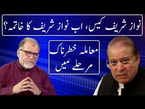 Orya Maqbol jan Analysis on Nawaz Sharif Case   harf E Raz   Neo news