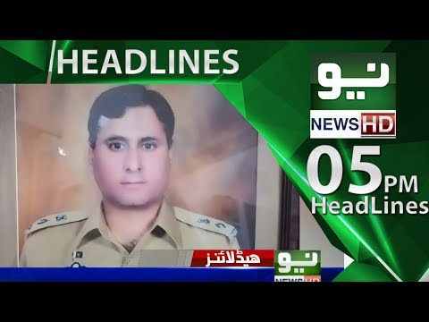 News Headlines | 05:00 PM – 17 May 2018 | Neo News HD