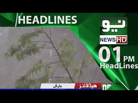 Neo News Headlines, 01:00PM – Neo News – 19 May 2018