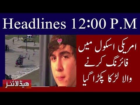 Neo News Headlines | 12:00 P.M | 19 May 2018