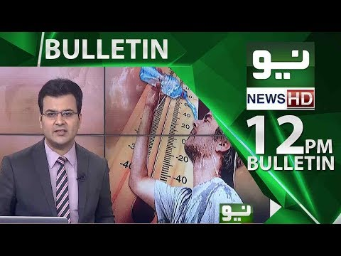 Neo News Bulletin 12:00PM – Neo News – 19 May 2018