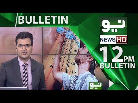 Neo News Bulletin 12:00PM – Neo News – 19 May 2018
