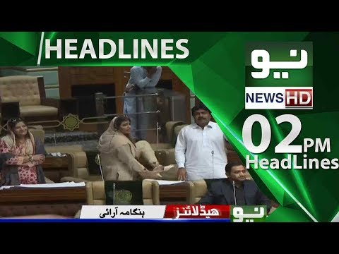 Neo News Headlines 02:00PM – Neo News – 19 May 2018