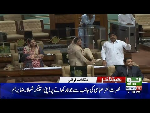 PML-F MPA raises shoe at deputy speaker – Neo News – 19 May 2018
