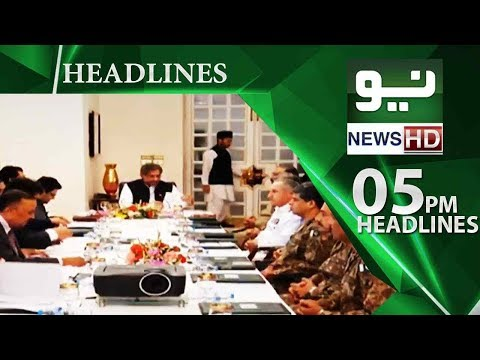 News Headlines – 05:00PM | 19 May 2018 | Neo News