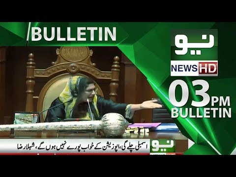 Neo News Bulletin 03:00PM – Neo News – 19 May 2018