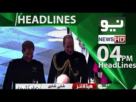 Neo News Headlines 04:00PM – Neo News – 19 May 2018