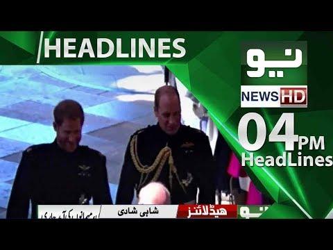 Neo News Headlines 04:00PM – Neo News – 19 May 2018