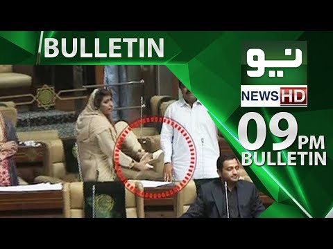 News Bulletin – 09:00 PM | 19 May 2018 | Neo News