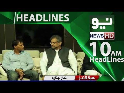 Neo News Headlines 10:00AM – Neo News -21 May 2018