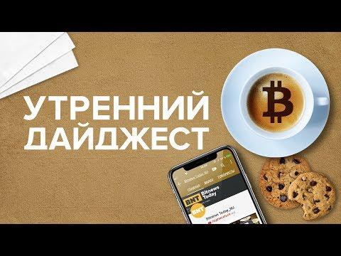 В сети Bytecoin произойдет хардфорк из за резкого роста цены криптовалюты