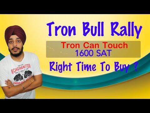 Tron Price Bull Rally | TRX Can Touch 1600 Sat | TRON Price Prediction | Trx Mainnet | Tron Mainnet