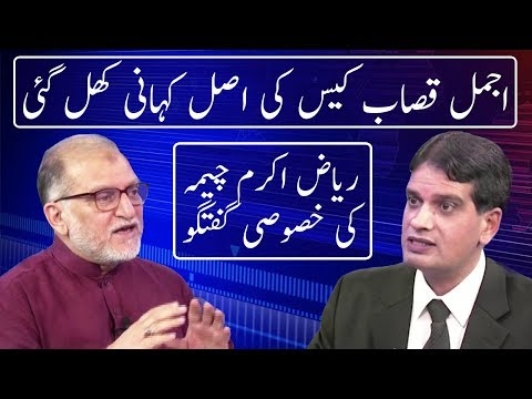 Harf E Raaz With Orya Maqbool Jaan | 21 May 2018 | Neo News