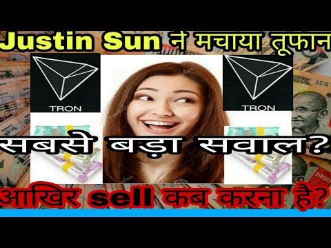 News 67-सभी लोग हो जाइये तैयार क्योंकि Tron [TRX] coin में लग चुकी है आग! By रितेश Pratap सिंह