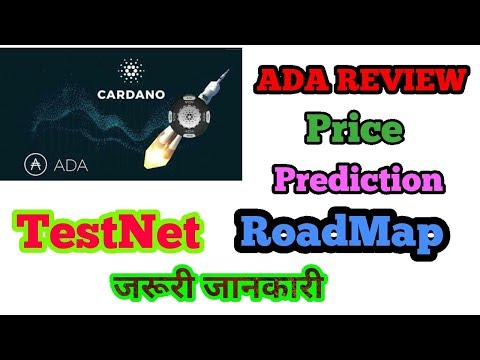 ADA REVIEW IN HINDI || CARDANO UPDATE || ADA PRICE PREDICTION