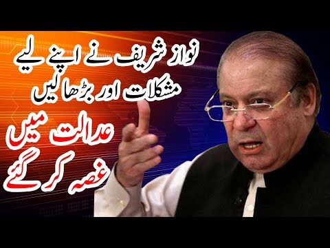 Nawaz Sharif Making More And More Troubles | Neo News