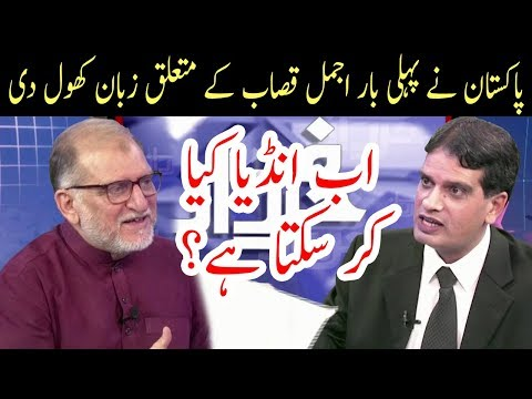 Pakistan First Time Disclosed Ajmal Qasaab Real Truth | Harf E Raz | Neo News