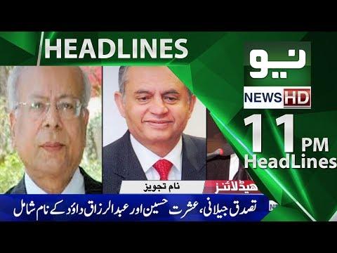 News Headlines | 11:00 PM | 22 May 2018 | Neo News