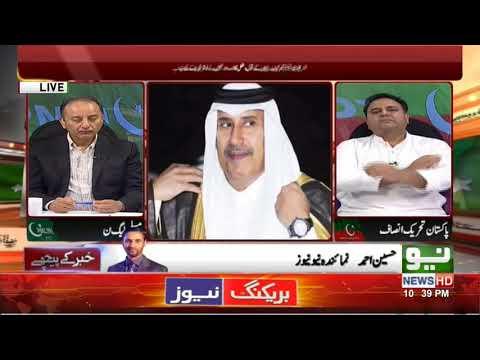 Khabar Kay Peechy | 22 May 2018 PART 2 | Neo News HD
