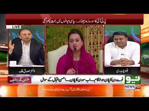 Khabar Kay Peechy | 22 May 2018 | Neo News HD